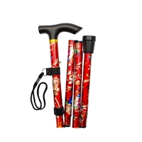 Safe Home Care Folding Walking Stick 33-37""